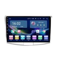 자동차 DVD GPS 멀티미디어 플레이어 라디오 - 와이파이 블루투스 2Din Android 10 쿼드 코어 MP5 VW Passat 7 2010-2015