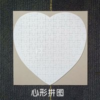 Party Favor Blank Dye Sublimation Puzzle Heart Shaped DIY Heat Transfer Puzzles Customized Gifts Paper Jigsaw for Adult Child 365 S2 1KQQ 7WVP