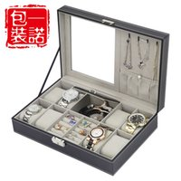 Bins Housekeeping Organization Home & Gardenpu Leather Jewelry High-End Organizer Storage Box Case For Watch Jewery Ornament Casket Containe
