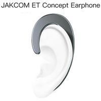 Jakcom et غير الأذن مفهوم سماعة منتج جديد من سماعات الهاتف الخليوي كما MMCX كابل سستة سماعات ستوهونات ستوديو