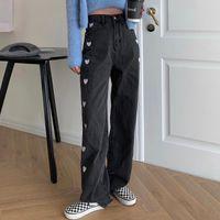 Hzirip verão chique moda solta larga perna amor jeans jeans 2021 All-match casual alta cintura reta perna mulheres