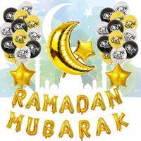 تلقائيا مختومة احباط العيد رمضان مبارك إلكتروني الخماسي القمر حزب احباط بالون الديكور مجموعة نفخ قابلة لإعادة الاستخدام