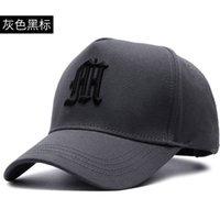 Büyük kafa çevresi uzun şapka adam han baskı gelgit şovu yüz yapıyor yaz beyzbol şapkası yuvarlak yüz moda büyük kap için uygundur