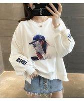 Sudaderas con capucha para mujer Sudaderas Weiyi Otoño Coreano Suelto Top Top Estudiante delgado Marca de moda Estilo perezoso Primavera Primavera Autumn