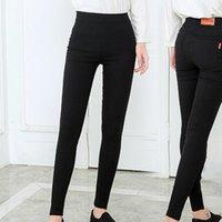 Hohe Stretch Taille Frauen Elastische Skinny Bleistift Jeans Leggins Black Hose Hose mit Tasche 2021 Frauen