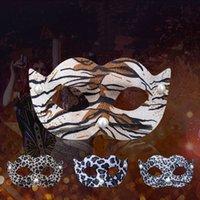 Party Masks 2021pvc leopard mask make up party Dance Halloween Mask Decorate 4 color T2I52347