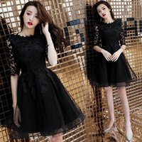 Ethnic Clothing Black Lace Evening Dress Women Short Formal Party Elegant Banquet Temperament Daily Sexy Prom Gowns