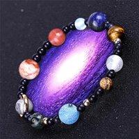 자연석 파란색 가닥 갤럭시 솔라 시스템 우주 9 행성 지구 별 달 팔찌 여성용 망 패션 비즈 뱅 HWA5703
