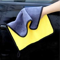 Towel 2pcs Car Care Cleaning Hemming Microfiber Coral Velvet Cloth Double Sided High Density Absorbent Wash Rags