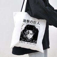Дополнительная атака сумки для покупок на титан