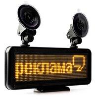 4.3-дюймовый прокрутка светодиодный автомобильный знак / дисплейная плата программируемое сообщение 12V DIY набор (желтый)