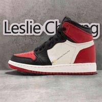 Air Retro Jordan Jordans shoes أعلى أحذية كرة السلة jumpman ما النار البديل أوريغون بيل الرياضة العنب 5S النساء الرجال المدربين الرياضة أحذية رياضية