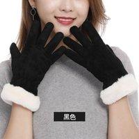 Five Fingers Gloves Women's Suede Plus Velvet Full Finger Touch Screen Winter Warm Driving Ski Riding Windproof E6