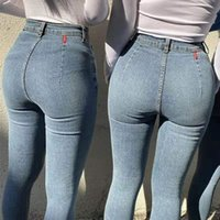 Kadın kot pantolon yüksek bel streç skinny kot pantolon 2021 mavi retro yıkanmış moda seksi elastik ince kalem pantolon boy