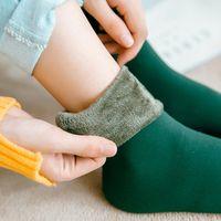 Women Men Winter Warm Thicken Thermal Socks Wool Cashmere Snow Black Skin Seamless Sock Velvet Soft Boots Floor Sleeping Socks