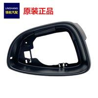 Convient au nouveau Passat Sagitatar Magotan CC Shangku À propos de ReaView Miroir Miroir Réflecteur Cadre intérieur Vue arrière Cadre de cadre