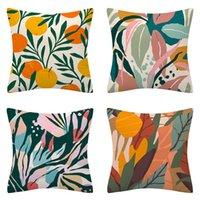 Tropical Palm Folha Folha Abstrato Arte Travesseiro Capa Casa Printing Printing Caixa de Descanso Decoração de Casa Sofa Coxim Capas 766 B3
