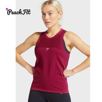 Yoga clothes Outdoor sportswear Fitness Yingdan gym muscle shark energy vest series training hollow out