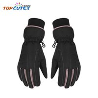 Women's winter warm ski gloves outdoor sports windproof Plush Cycling Gloves