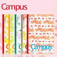 5PCS KOKUYO Fruit Note book Campus 8mm Horizontal Line Book B5 Soft Surface Copy A5 Wireless Binding Student Learning Notepad 210611