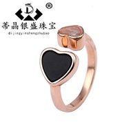 ring Silver plated Chopin Ode to joy 18K gold double peach heart love female Liu Tao opening ring