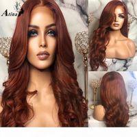 Colored Dark Orange Gerger Human Hair Wig Brazilian Wavy Lace Front Glueless Weave Wigs For Black Women Closure HD Transparent
