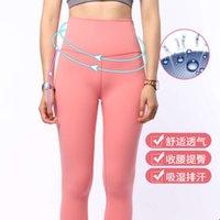 Kadın Tayt Eşofman Kadınlar için Güzel Kadınlar Için Güzel Ve Kalça Çıplak Octet Pantolon Kalça Kaldırma Klasik 1U1U Yoga Giysileri