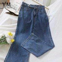 Yuoomuoo 2020 verano otoño azul mujeres casual jeans largo cintura alta Harajuku jeans rectos pantalones botones vintage pantalones de mezclilla1