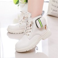 Girls And Boys Fashion Martin Boots Spring Autumn Children Mid-top Leather Princess Leisure Shoes Side With Coin Purse 210908