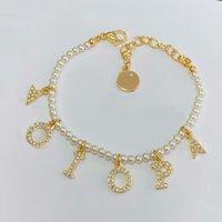 Мода бисеров пряди жемчужные браслеты ожерелье браслет для леди женщины вечеринка свадебные влюбленные подарок обручальные украшения с коробкой .lz517