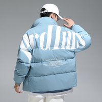 Letter Print on Back 90% White Down Coat for Men 2020 Winter Fashion Trend Warm Clothes Teens Light Fluffy Hip Hop Puffer Jacket
