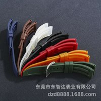 20mm 22mm Tpsiv Strap Is Suitable for Smart Watch and