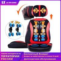 Lek918 vente spéciale coussin de cou d'antistress col complet chaise Shiatsu Compresses Vibration Pétrage du pétrissage Back Massager