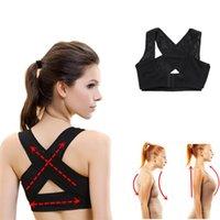 Correias ajustáveis mulheres parte superior traseira suporta apoio espinha cinto cinto corretor de postura empurrar up elevador shaper shaper shapewear