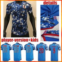 2021 Giappone Japan Soccer Jerseys Leader Version Fan Comfortable Cotton Football T-shirt per uomo + Bambini Casa Donne Minamino Honda Femmina JanPanese Kagawa Okazaki Gir