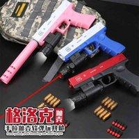 Shell Wurfing Glock Girl Pulver M1911 Weiche Kugelpistole Pistole Modell männlich essen Hühnchensimulation Handgegebenes Spielzeug