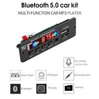 & MP4 Players 6W MP3 Player Decoder Board Color Screen 6V-12V Bluetooth5.0 Handsfree Car FM Radio Module Recording TF USB 3.5 Mm A