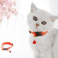Cat Flea Collar Anti Mosquito Lice Nylons Pet Supplies Summer Products Necklace Adjustable Collars Durable Belts 20Jan6 Dog & Leashes