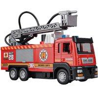 ラダー消防車のおもちゃのスプレー合金の車のモデル子供消防士の水タンク玩具少年の赤ちゃん