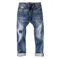 جديد رجل جينز غسلها الأزرق المبيضة ممزق طويل الدينيم سروال رصاص للذكور الأزياء عارضة الجينز