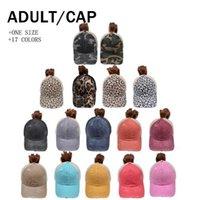 Festa de moda decorada Chapéu de rabo de cavalo 16 cor malha lavada após leopardo camuflagem oco design baseball