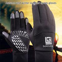 Ski Gloves Stretch Wool Waterproof IPX4 Fleece Men Women Wind-proof Thermal Touch Screen Outdoor Sport Cycling Snowboard