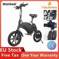 EU Stock ManKeel 새로운 디자인 오프로드 접이식 전기 자전거 7.8Ah 배터리 14 인치 공기 타이어 전기 자전거 350W 모터 Ebike MK016