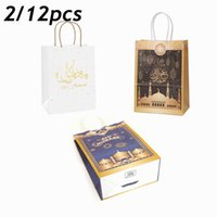 2 12pcsMuslim Eid Mubarak Golden Tote Bags Commemorative Gift Packaging Ramadan Kraft Paper Bag Party Supplies Wrap