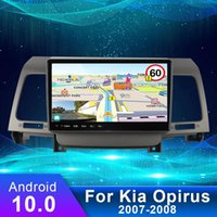 Car PC Navigator For Kia Opirus 2007-2008 9 Inch Android 10 GPS Navigation Audio Video Radio DVD Multimedia Player Touch Screen Wifi 4G