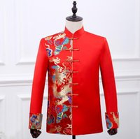 Chinese Style Fashion Slim Masculino Latest Coat Designs Mariage Groom Wedding Suits For Men Blazer Boys Prom Vintage Red Men's & Blazers