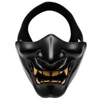 Party Masks 2021 Halloween Costume Cosplay Tactical Mask Half Face Evil Demon Grimace Prajna