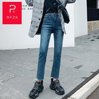Women's Jeans RFZK 2021 Women Loose Straight Micro-Trumpet High Waist Thin Black Nine Points Autumn And Winter Thicken