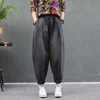 2020 otoño nuevos artes estilo mujeres sueltas jeans casuales femme cintura elástica algodón algodón harem pantalones vintage jean pantalones M330 Y0320