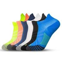 Basketbol Çorap Erkekler Terry-Loop Çorap Kısa Elite Hızlı Kuru Nefesli Aşınmaya Dayanıklı Emilim Çalışan Kadın Erkek